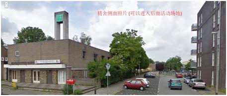 Putuo Mount tempel in voormalige gereformeerde kerk in Utrecht.