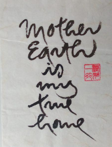 Beter Thich Nhat Hanh calligrafie