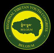 Euro Tibetan Cup 2015 logo Jeugdcongres