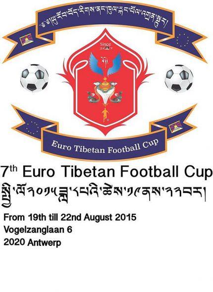 Euro Tibetan Cup logo Antwerpen