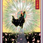 Yang Kyung Soo werk van de Koreaanse kunstenaar over de Boeddha