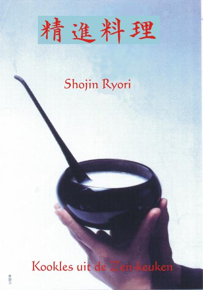 Shojin Ryori afbeelding bij B'eter van Zeshin april 2016