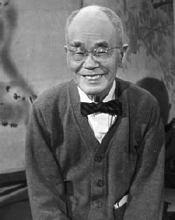 Suzuki D.T. foto wikipedia